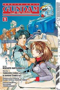 Mobile Suit Gundam: Lost War Chronicles