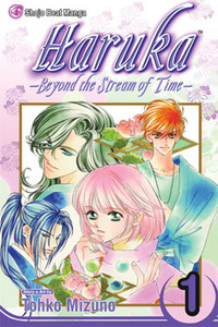 Haruka - Beyond the Stream of Time -